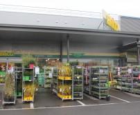 8e anniversaire du Shopping Hognoul (28 mars 2015)